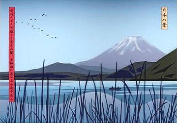 View of Boats on Lake below Mt. Fuji